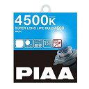 【PIAA】 ハロゲンバルブ スーパーロングライフ H7 4500K #HV206 2灯入り 【カー用品:ライトランプ:ヘッドライト:ハロゲン】【PIAA】
