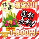 【送料無料】 香福袋2018★送料無料香水福袋☆レディーステ...