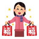 【全品ポイント5倍(要エントリー) 7/1 9:59まで】 ...