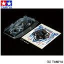 【タミヤ】 ミニ四駆グレードアップパーツ GP.466 エアロ アバンテ クリヤーボディセット 【玩具:プラモデル:車:ミニ四駆】【ミニ四駆グレードアップパーツ】【TAMIYA】