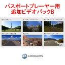 Horizon Fitness ����� (�ۥ饤����ե��åȥͥ�) �ѥ��ݡ��ȥץ졼�䡼���ɲåӥǥ��ѥå�B Video Pack B