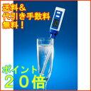 【送料&代引き手数料無料】エニティH2(Anyti-H2) 携帯型水素水生成器 富士計器
