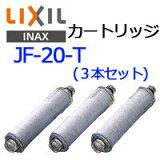 ���ܽ��������̵���ۡ�2Ȣ�ʾ����������̵����LIXIL INAX �����륤����������Ѹ��奫���ȥ�å� JF20��3�ܥ��å� JF-20-T �ꥯ���� ���ʥå��� 1ǯʬ��P20Aug16��