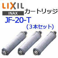 ���ʥå���(INAX)�����륤����������ѥ����ȥ�å�JF-20-T