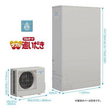 き!三菱 エコキュート リモコンセット WUZシリーズ370L SRT-HP37WUZ5-A JRA 3.0対応 屋外設置 薄型:日本テレフォンショッピング 分割払い対応!セット内容:本体+ベーシックタイプ リモコンセット き!!