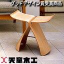 天童木工 S-0521MP-NT バタフライスツール メープル (ナチュラル)の写真
