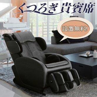 法國床舒適 VIP 座位黑色 rehatekmassa 按摩椅