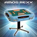 圍棋, 象棋, 麻將, 西洋象棋 - 全自動麻雀卓 アモスレックス AMOS REXX 管理システム機能なしタイプ TA-2CN アモス レックス