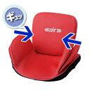 【代引手数料無料】アテックス エアケア AX-KI300-RD レッド マッサージ座椅子