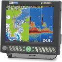 ホンデックス (HONDEX) プロッター魚探 HE-730S 出力3kW GPSアンテナ付属