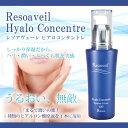 Hyalocomcentre_4
