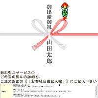 ���������̵�����������åȥȥ�åץȥ�åץ��������ȥå�������+�٥ӡ����å���������Ź��ǯ�ݾ��դ��ڳڥ���_�Τ��ۡڳڥ���_�Τ������