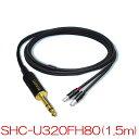 【入荷未定】【送料無料】SAEC サエクコマース SHC-U320FH80 1.5m アンバランス専用ヘッドホンケーブル(SENNHEISER HD800用)
