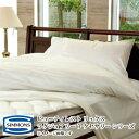 シモンズ ベッドパッド LG1201セミダブルサイズ ビュ