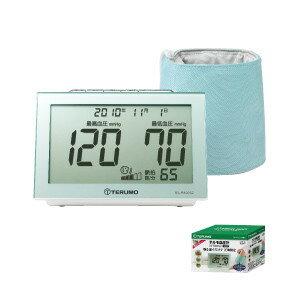 テルモ 血圧計 ES-R800SZ