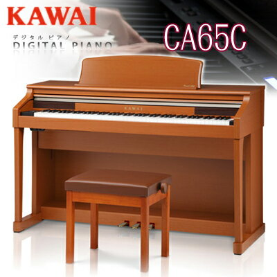 kawai concert artist ca65c. Black Bedroom Furniture Sets. Home Design Ideas