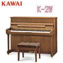 河合楽器 Kシリーズ K-2W