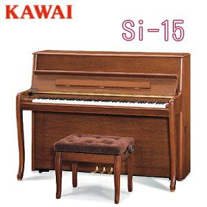 河合楽器 インテリアピアノ Si-15 Gilda