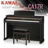【搬入設置付】【専用椅子・ヘッドホン付】【数量限定!先着で素敵なプレゼントおつけします♪】KAWAI 河合楽器製作所 カワイ / デジタルピアノ 電子ピアノ エレキピアノ Concert Artistシリーズ / CA17R【送料無料】