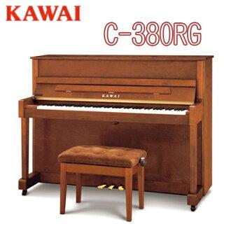 附帶搬入設置在的專用椅子的/KAWAI河合樂器製作所川合/竪式鋼琴C系列/C-380RG/郵費免費分售附件奉送♪