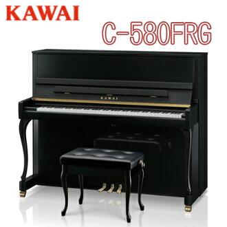 附帶搬入設置在的專用椅子的/KAWAI河合樂器製作所川合/竪式鋼琴C系列/C-580FRG/分售附件奉送♪