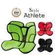 【代引き手数料無料】 Style Athlete スタイルアスリート ボディメイクシート スタイル MTG正規販売店 姿勢サポートシート 座椅子 送料無料【P20Aug16】