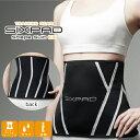 【代引き手数料無料】 MTG TRAINING GEAR トレーニングギア SIXPAD シックスパッド Shape Suit EX シェイプスーツ イーエックス SP-SS2024F 【送料無料】