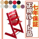 Collect on delivery fee free of charge   STOKKE TRIPP TRAPP red [regular route stocking product]