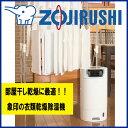 【送料無料※一部除く】象印(ZOJIRUSHI) 衣類乾燥除湿機 サーキュレートドライ RJ-XS70