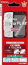 ドコモ Xperia PLAY SO-01D キズ自己修復フィルム 傷がついても元通り キズブロック 画面保護 液晶保護 画面シール シート 保護フィルム PlayStation 【あす楽対応】