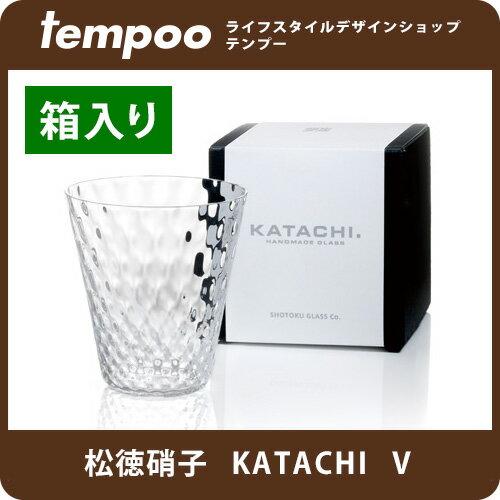 松徳硝子KATACHIV格子/千本/斜紋グラスSHOTOKUGLASS食器お酒コップ茶器グラスクリス