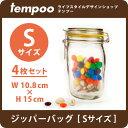 【Sサイズ】ジッパーバッグ 4枚セット / Zipper B...