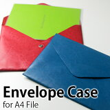 ��A4����������������������դΥե����륱��������Envelope Case for A4 File/����٥?�� ������ A4�ե�����ۡ�_�ե�����_A4������_�쥶��_PU�쥶��_������_����_�ӥ��ͥ�������_�ޥ��ͥåȤ����ΤΥƥ�ס���