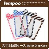 �ڥ��ޥ���ũ�������ۥ����������ɥ�å� ������/Water Drop Case for Smartphone��_�ɿ�_��ũ_�ӥˡ���_���ޥ�_iPhone_Android_�����ե���_�ݸ�_��_��_�����ȥɥ�_���ȥ�å�_�����������ΤΥƥ�ס���
