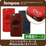 ��iPhone6/iPhone6s���� ��Ģ���������ۥ�����ȥ�ޥ� ������ for iPhone6/iPhone6s Gentleman Case for iPhone6/iPhone6s��_�����ե���_iPhone6/iPhone6s_������_��Ģ��_�쥶��_�饦��ɥ��å�_�����_����_mononoff_���С�_�������_���襤��_iPhone6/iPhone6s��