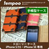 ��iPhone5/5s��iPhone SE�б���Ģ�� ��Ģ��������/���С���ι�ԥ��Х�������!Trolley Case �ȥ?������� for iPhone5/5s iPhone SE��_�����ե���_�����ե�����_������_���С�_�����ե���5_�������_���襤��_case�����ΤΥƥ�ס���