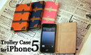 ��ׂ��܂����I�yiPhone5��p����z���s���݂����̂ɂ������킢����̫ݹ��!Trolley Case for iPhone5�۰ذ��� for iPhone5(��̫�/��̫��/���/��ް/�����ܰ��/��̫�5/�۰ذ/�y�V/�ʔ�)