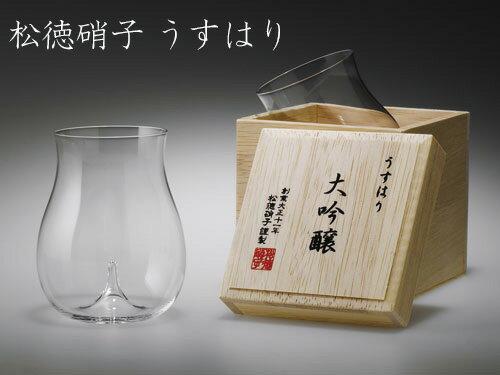 松徳硝子/うすはり大吟醸木箱入グラス大吟醸吟醸酒吟醸酒用うすはりうすはりグラスSHOTOKUGLAS