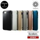 """送料無料 メール便 iPhone8 iPhone7 ケース GRAMAS COLORS """"Rib"""" Hybrid case CHC436 ハイブリッドケース スマホケース アイフォン8 ア.."""
