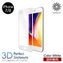 送料無料 メール便 iPhone7 iPhone8 ABSOLUTE technology 3D Perfect Enclosure スクリーンプロテクター(ホワイト) iPhone フィルム 保護ガラス 透明 衝撃吸収 薄型 アイフォン 人気 シンプル 大人 tempoo