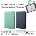 送料無料 メール便 GRAMAS Cultivate '20 System Organizer Saffiano PU Leather mini 5 hole size SLC-65529 システム 手帳 スケジュ..