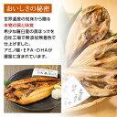 北海道貝殻産 棹前 野菜昆布 40g 【おせち】【運動会】【お盆】【縁起物】【昆布巻き】