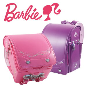 【500円OFFクーポン】ランドセル バービー Barbie 1BB