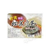 台湾無鉗松花皮蛋泡沫塑料盒包装(発泡スチロール包装ピータン) 中華食材調味料・中華料理人気商品・台湾風味名物