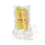 冷凍白糯玉米(とうもろこし・トウモロコシ・ワキシーコーン)超人気農作物・お土産定番・大好評