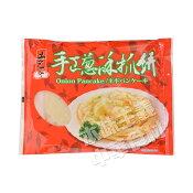 お試しセット 台湾土包子手工葱酥抓餅・葱油抓餅(手作りネギパンケーキ) 中華料理人気商品・中華食材 217412-1