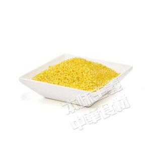 中国特選農作物穀物天然黄小米(アワ・粟)緑色食品・