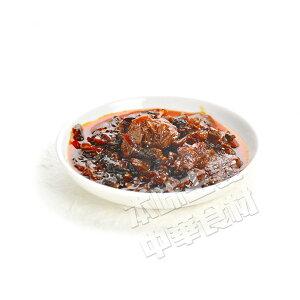 老干媽 香茹油辣椒(椎茸入り油製唐辛子)210g 中国