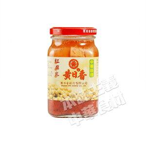 黄日香 紅腐乳(赤豆腐乳) 中華料理人気商品・中華