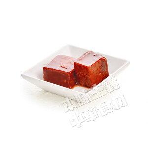 中華食中華老子号王致和 紅辣腐乳(唐辛子入り辛口豆